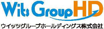 ウイッツグループホールディングス株式会社